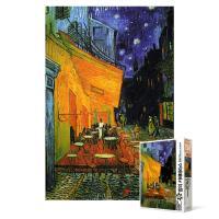 150피스 직소퍼즐 - 밤의 카페 테라스