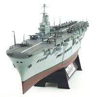 1/700 HMS ARK ROYAL Atlantic 1941 (UMX860079SHIP) 영국 항공모함 아크로얄