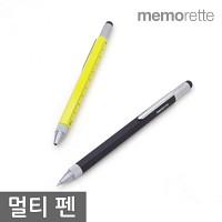 [한정수량]메모렛 멀티펜/터치펜/명품볼펜[옐로우]