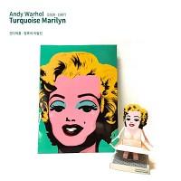 [토이몽] 마릴린먼로, 세계 100대 명작 페이퍼토이(Turquoise Marilyn by Andy Warhol)