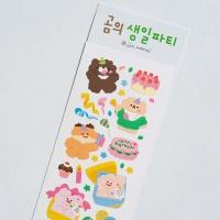 [쪼람쥐]곰의생일파티
