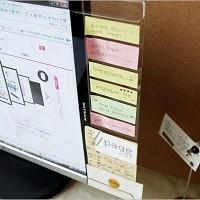 명함을 꽂을 수 있는 ArtSign 명함꽂이 겸용 모니터 메모보드 No.2007 HA583-4