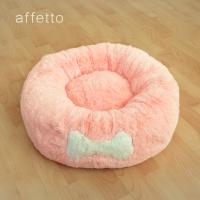아페토 (커버분리형) 럭셔리 도넛방석- 핑크 M
