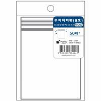 무지 지퍼백 9호(50매)