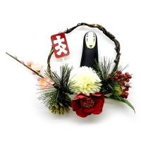 [센과 치히로의 행방불명] 정월리스(가오나시와동백나무)