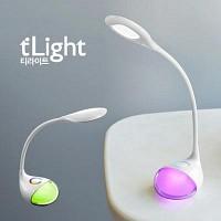 티라이트 3단계 밝기 LED 무소음 스탠드 겸 7색무드등