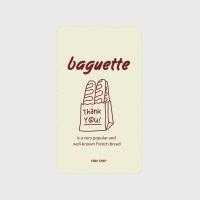 [어프어프] 보조배터리 Baguette-Ivory
