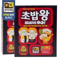 초밥왕/스시고 보드게임 한글화버전