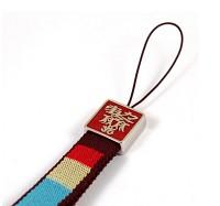 색동열쇠고리(건강부)