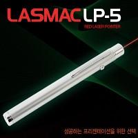 LP-5펜형레이저포인터 ,