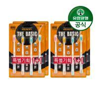 [유한양행]덴탈케어 더 베이직 2단미세모 8입 2개