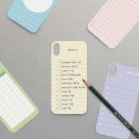 아이폰 X/Xs 투명케이스용 스케쥴 메모지 50매