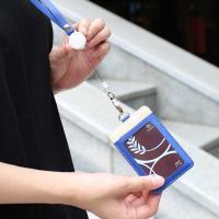 명함 사원증 넥스트랩 Secret 릴홀더 목걸이 카드지갑