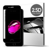 스킨즈 아이폰7 2.5D 풀커버 강화유리필름 (1장)