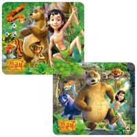 15 25조각 판퍼즐 - 정글북 친구 (2종)