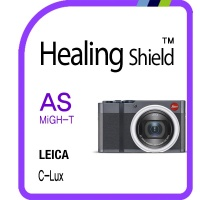 라이카 C-LUX 충격흡수(방탄) 보호필름 1매 HS1764346