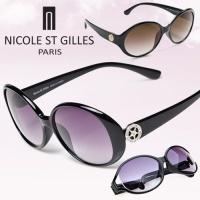 니꼴생질 패션 선글라스