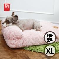 모글구름킹방석 (핑크) XL