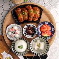 일본식기 와카메 다크 혼밥세트