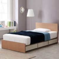 [노하우] 모더니즘 3단 서랍형 슈퍼싱글 침대