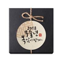 [인디고샵] 전통문양 복 많이 받개 원형 라벨 (10개)