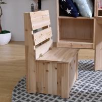 [히트디자인] 엔젤 어린이 의자 키즈의자