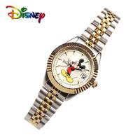 [Disney] OW-019DY 월트디즈니 미키마우스 캐릭터 시계 여성용