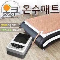 [오쿠]2014년형 온수매트 OCM-100D(싱글)1000x2000mm/전자파無,저소음,특허받은 수중모터,EMF 인증,10중 안전장치