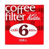 Whatcoffee칼리타 라운드 필터6 60mm 100매