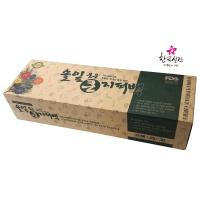 한국설란 솔잎 품은 큰 지퍼백