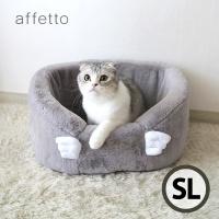 아페토 펫카시트 - 슈가윙 (그레이 SL )