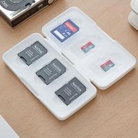 화이트 SD카드 하드케이스