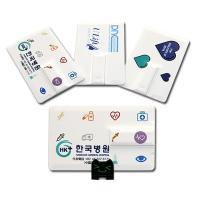 [키넥스] 64GB 카드형 USB 메모리