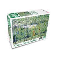 빨강머리앤 퍼즐 500P 자작나무숲의 녹색바람