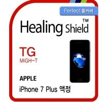 아이폰7 플러스 강화유리 1매+버츄얼스킨 1매(풀커버)