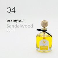 Lead my soul 차량용 디퓨저 - 샌달우드 (Sandalwood)