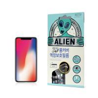 에어리언쉴드 3D 풀커버 액정보호필름 아이폰X 2매