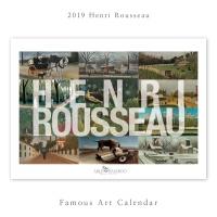 [2019 명화 캘린더] Henri Rousseau 앙리 루소