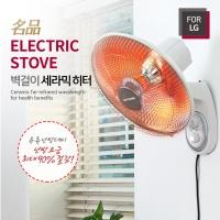 FOR LG 벽걸이 세라믹 히터 LGA-SH100W