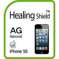 [힐링쉴드] 아이폰5S AG Nanovid 지문방지 액정보호필름 2매+후면보호필름 1매(HS140316)