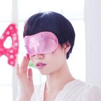 프로포즈 안대 (핑크)