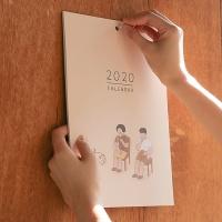 2020 자문자답 일상 달력 - 너와 함께한 계절