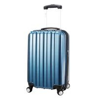 스트라이프(Stripe) 28형 - 블루브러쉬(Blue Brush) 캐리어 여행가방