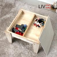 리브온(LIVOON) 멀티 블럭 중형 테이블