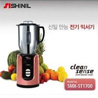 신일 웰빙 스텐 믹서기 SMX-ST1700