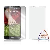 LG G2 미러 항균 액정보호필름