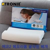 트로니 에코2 메모리폼 베개