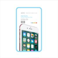 [BEFINE] 비파인 아이폰 7 / 8 플러스 고광택 액정보호필름