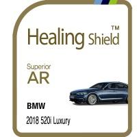 BMW 2018 520i 럭셔리 13형 네비게이션 고화질필름1매