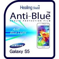 [힐링쉴드] 갤럭시S5 블루라이트차단 시력(건강)보호필름 2매(HS140135)